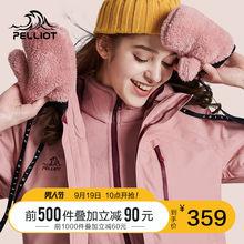 伯希和户外旅行冲锋衣男女潮牌韩国外套三合一抓绒可拆卸登山服装