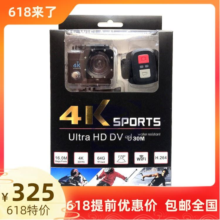 リモコン4 Kハイビジョンスポットライトカメラ防水全志デジタルwifi旅行用ヘルメットカメラDV