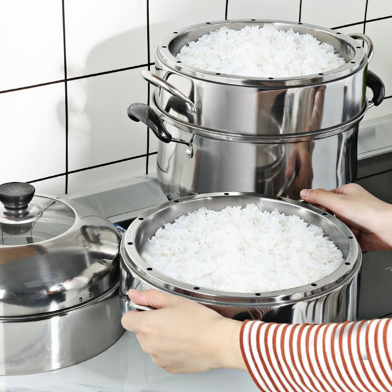 原味蒸饭锅不串味三层加厚家用蒸锅