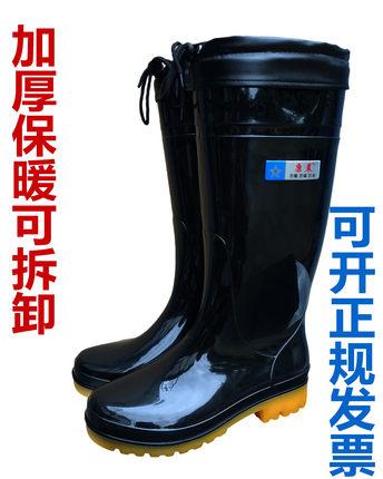 雨鞋男秋冬中筒加绒保暖防滑牛筋底冬季洗车工作鞋钓鱼鞋雪地靴
