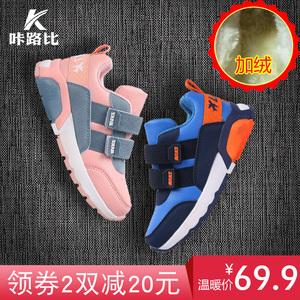 【咔路比】儿童皮面加绒小孩跑步旅游鞋