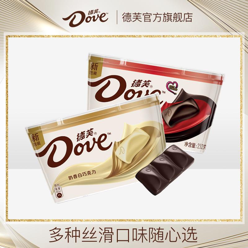 德芙巧克力经典2碗纯黑白巧牛奶排块礼盒装休闲网红零食爆款送礼