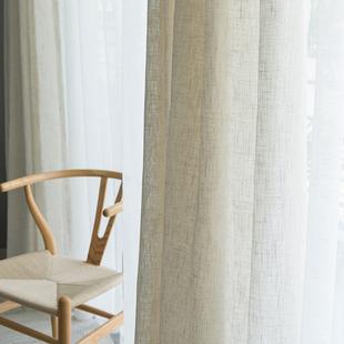 日系亚麻窗帘纱帘北欧简约现代卧室飘窗阳台纱加厚遮光棉麻布窗纱价格