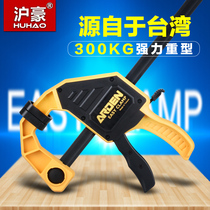 Shanghai Hao G Word clip f clip Woodworking clip fixing fixture tool clamping device woodworking quick clip gun clip