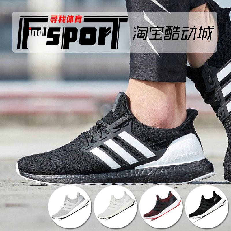 Adidas Ultra BOOST休闲UB4.0爆米花BB6168跑步鞋男BB10月27日最新优惠
