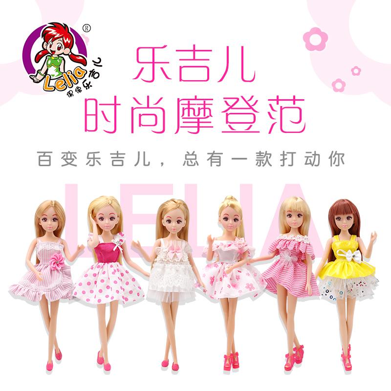 樂吉兒 芭比洋娃娃公主套裝衣服大 女孩兒童生日 玩具