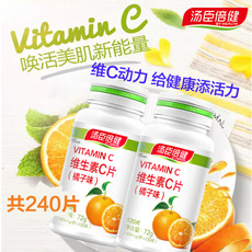 By/health 240 120 *2 VC
