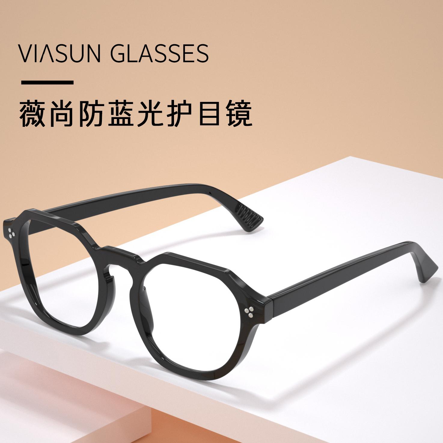 2027111年新款防蓝光手机电脑护目镜防疲劳眼镜8991薇尚