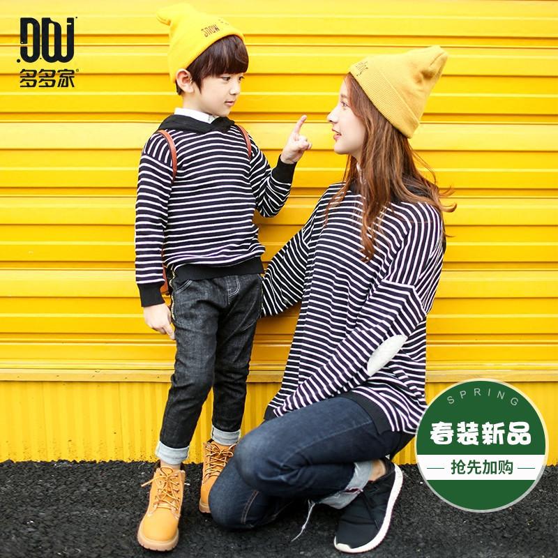 Много домой ребятишки мальчиков закрытый детской одежды 2018 весна в новый большой ребенок вязание свитер хлопок 2763