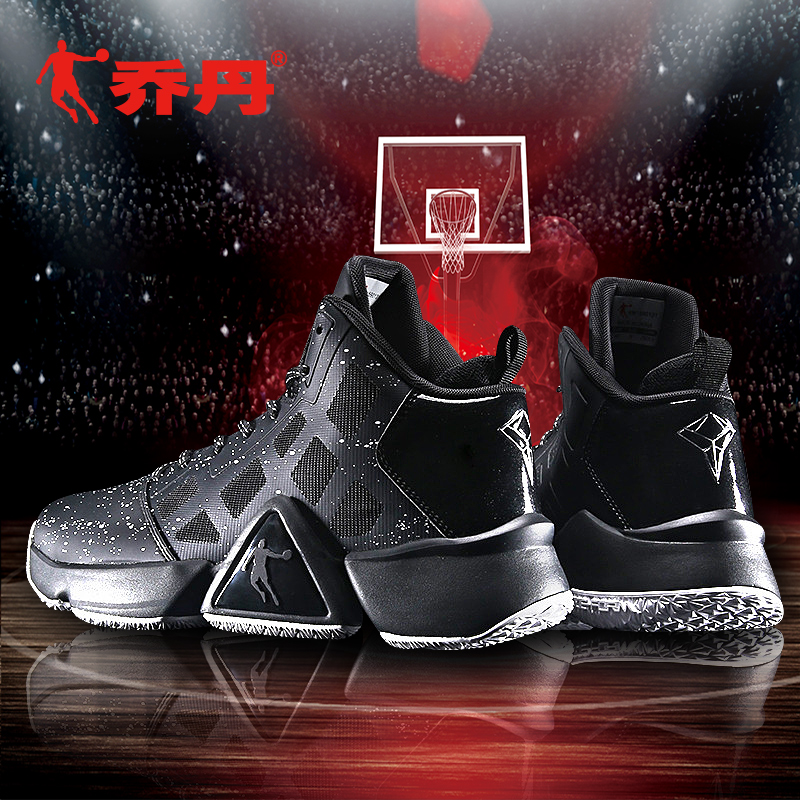 Jordan basketball shoes mens sports shoes 2020 new summer student high top shock absorption boots antiskid poison sneaker AJ
