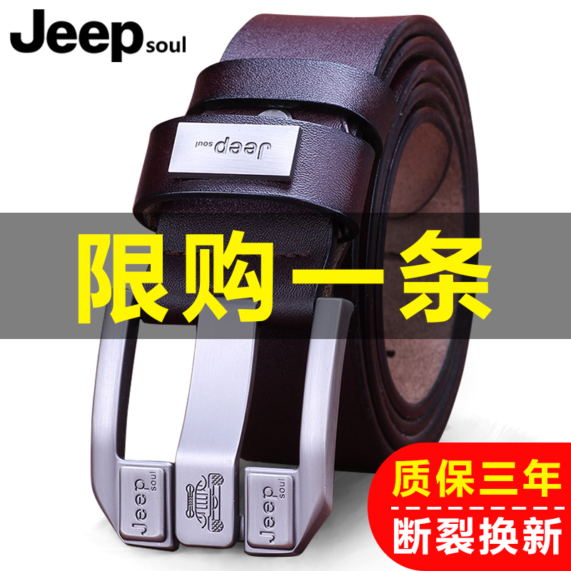 Jeepsoul mens belt leather needle buckle pure leather youth belt youth casual Korean version belt