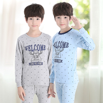 Antarctic children warm underwear set cotton boy autumn coat autumn pants Big Boy boys all cotton baby cotton sweaters