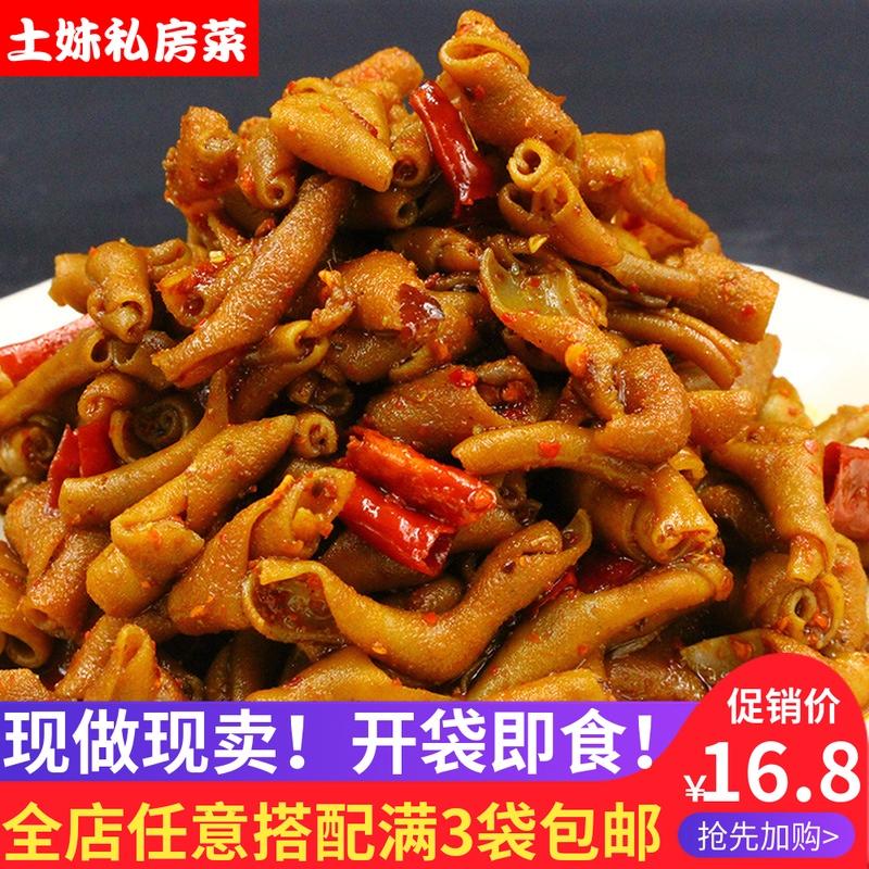 好吃的美食休闲食品成人款小吃零食特产正宗地方特色卤味香辣鸭肠