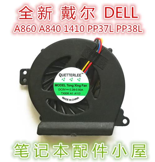 全新 DELL 戴尔 A860 A840 风扇 1410 PP37L PP38L 风扇 CPU 散热