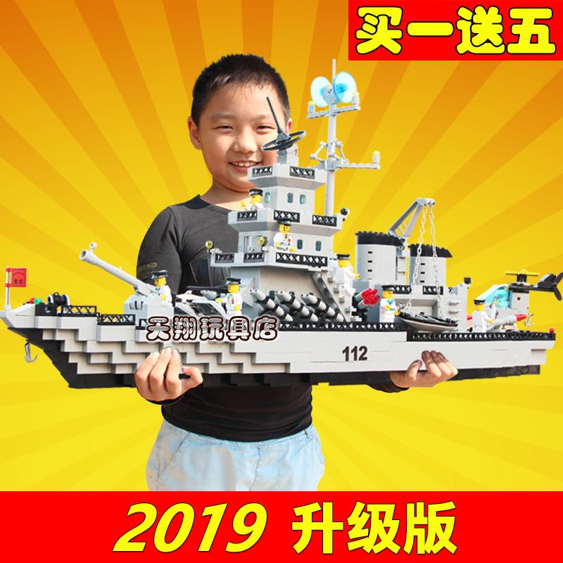 启蒙大型航空母舰legao拼装玩具