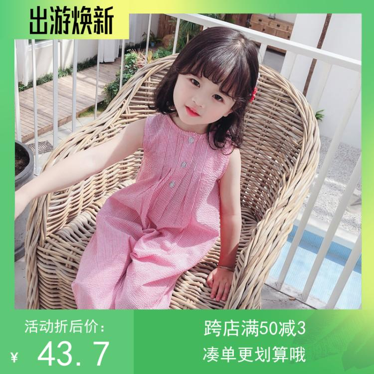 Summer new sleeveless single breasted Chinese mainland jacket climbing suit B, long climb without new student for 12 months
