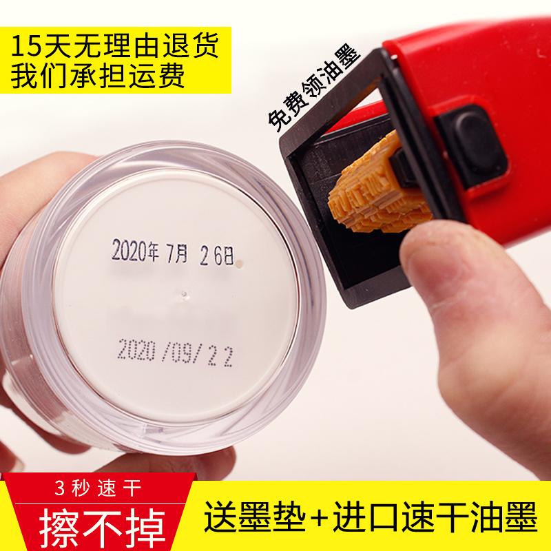 陈百万打码机打生产日期 食品日期印章 手动印码打码器小型喷码机