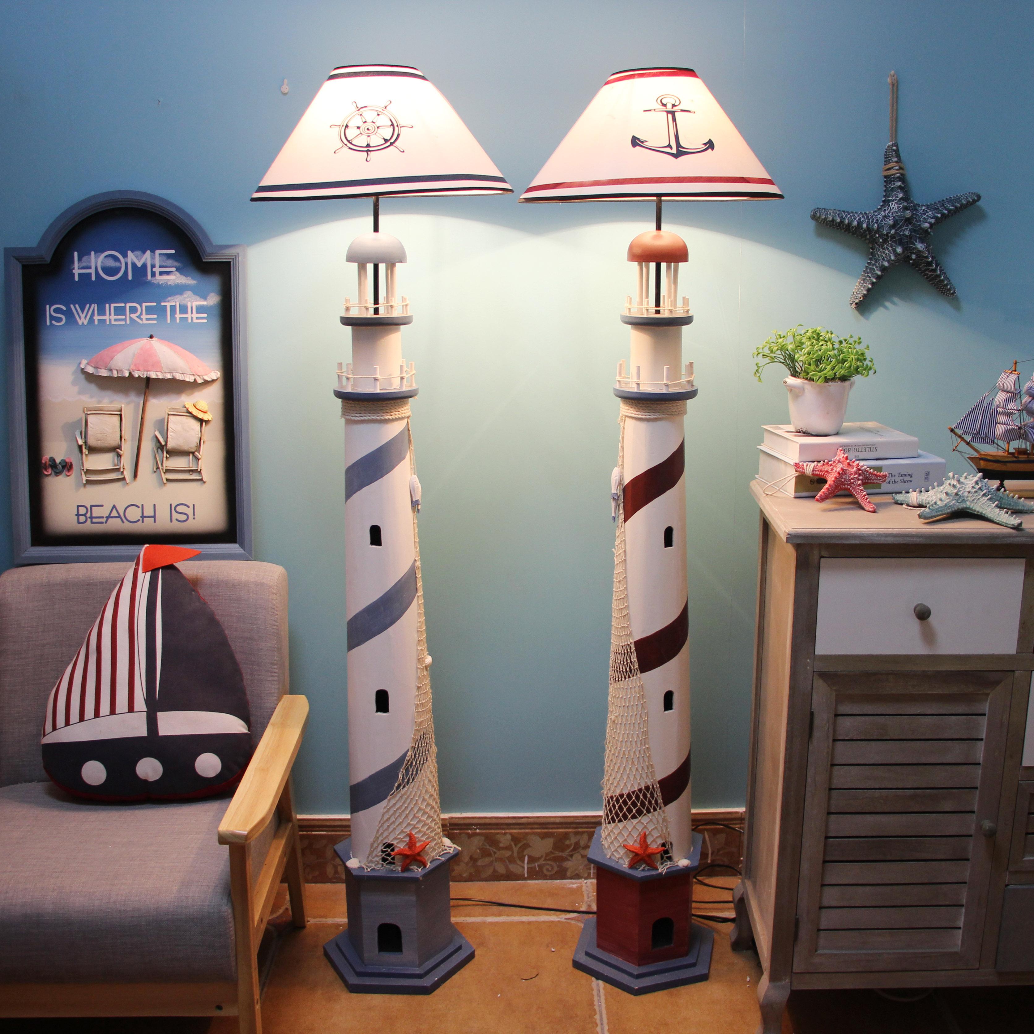 地中海蓝色海洋灯塔落地灯客厅卧室创意灯简约书房储物置物CD架