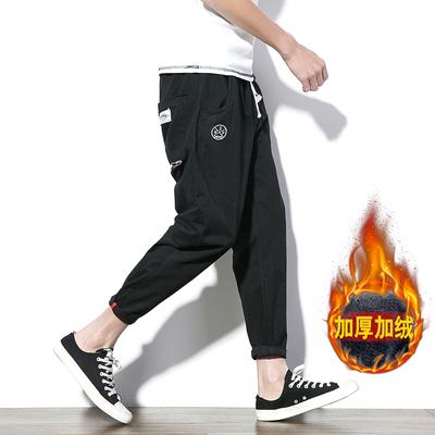 K273EE加绒加厚冬季日系徽章休闲哈伦裤(黑色)【控价68】特批55