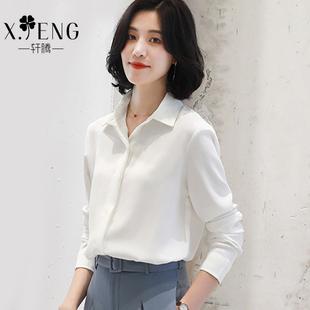 百搭上衣 衬衣韩版 女设计感小众长袖 2020春秋新款 职业雪纺白色衬衫