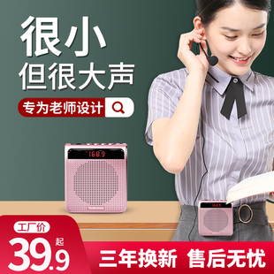 乐廷K100小蜜蜂扩音器教师用麦克风无线教学专用上课小型多功能耳麦户外叫卖喇叭便携式扬声喊话播放机
