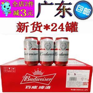 百威啤酒经典醇正330ml*24罐装 麦芽熟啤酒整箱易拉罐整小麦精酿