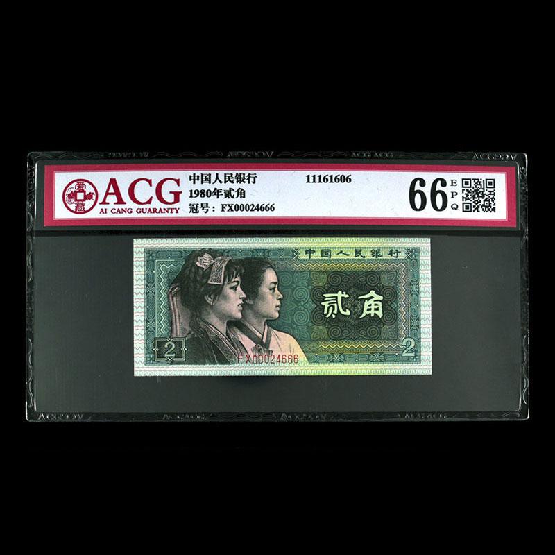 Китайские деньги Артикул 631661644383