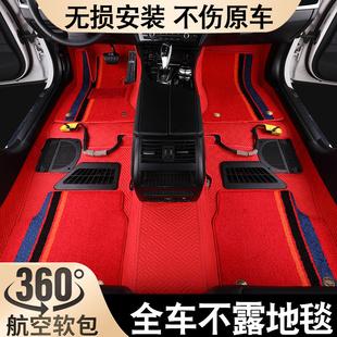 汽車大全包圍腳墊環保地毯式360航空軟包耐磨全覆蓋腳墊包安裝