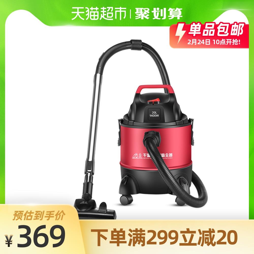 小狗d-807桶式家用大功率吸尘器