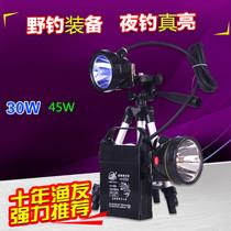 容锂电垂钓灯充电头灯2000030W45W100W16000钓鱼灯夜钓灯usb