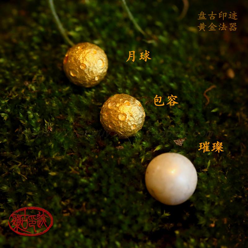 传统软金黄金足金古法金定制月球陨石坑星球隔珠