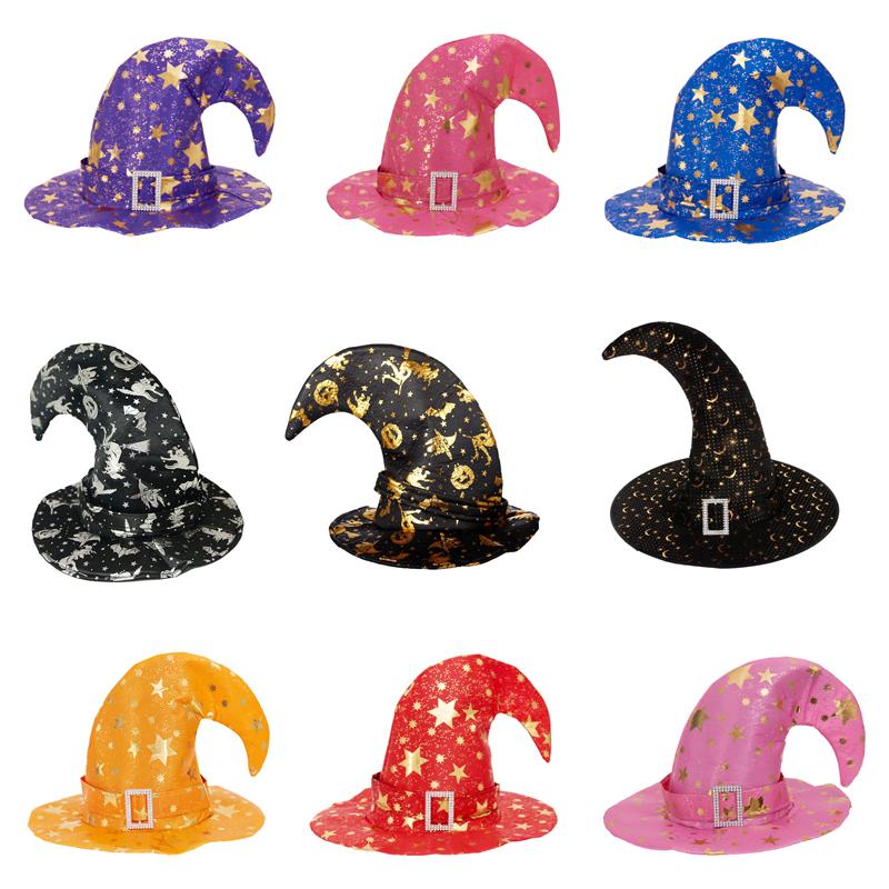 化妆舞会道具服装万圣节鬼节用品南瓜弯头巫师帽巫婆帽子披风配饰