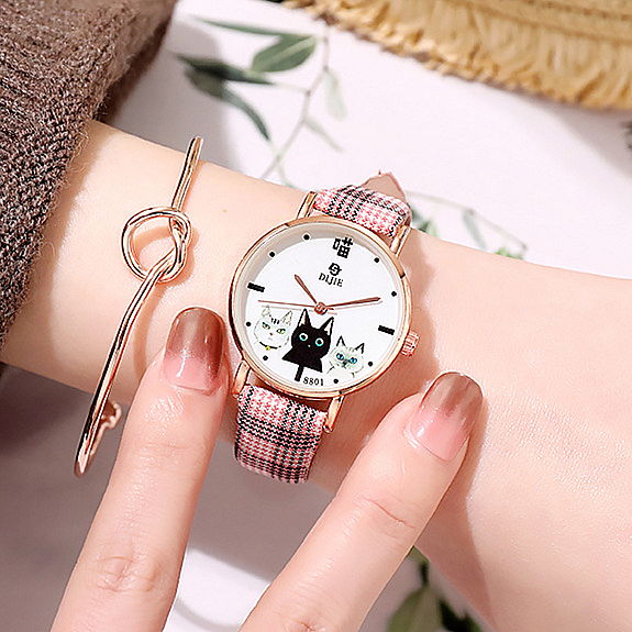 A watch for junior and senior high school students in 2021