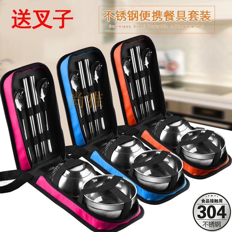 Portable tableware stainless steel bowl chopsticks spoon set outdoor travel single and double folding travel tableware set