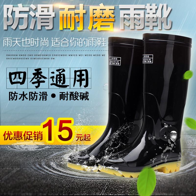 春夏正品三防水鞋 中高筒雨鞋男女雨靴 防滑胶靴 耐酸碱牛筋水靴