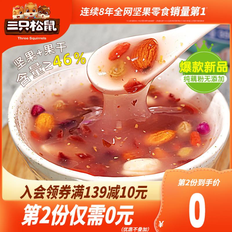 【三只松鼠_桂花藕粉坚果羹350g...