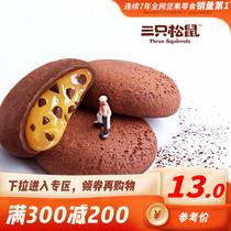 388g树莓味亿滋奥利奥缤纷双果味夹心饼干蓝莓