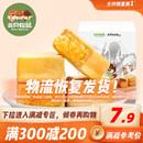 满减【三只松鼠_凤梨酥300g】零食休闲点心特产小吃台湾传统糕点
