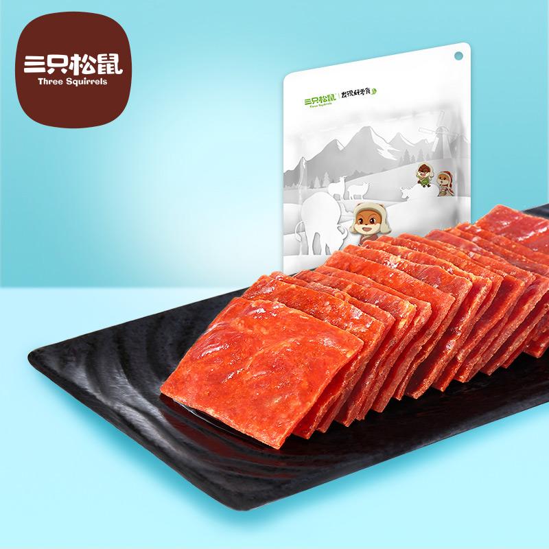 【三只松鼠猪肉猪肉脯210gx2】休闲零食小吃特产靖江风味猪肉干