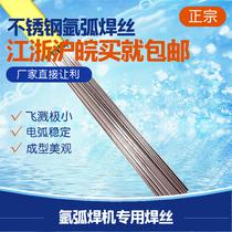 盘装1.21.00.8大焊二氧化碳气体保护焊丝实心要芯二保焊丝
