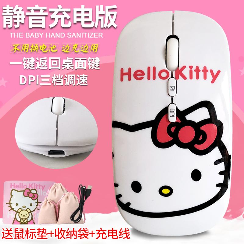 Cute charging Wireless Mouse Girl silent cartoon office Lenovo ASUS Xiaomi Apple HP Huawei