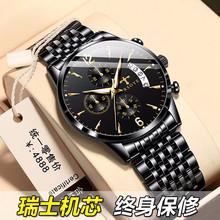 品牌十大正品瑞士手表男士霸气机械表全自动防水石英表男国产腕表