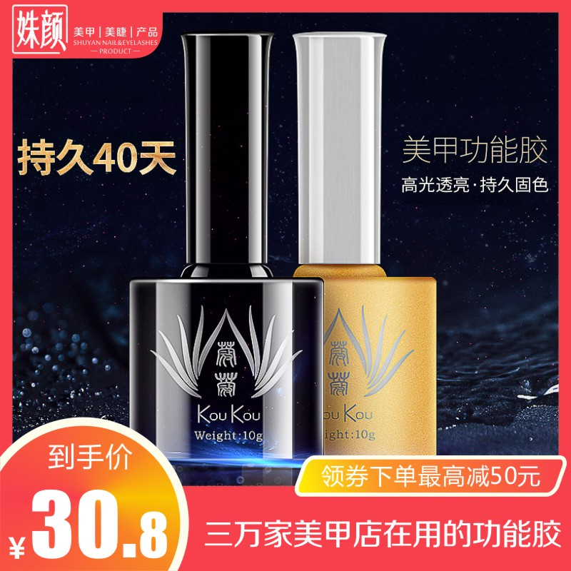 Лак для ногтей Артикул 35872637551