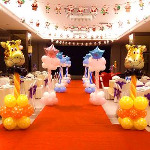 儿童卡通宝宝周岁生日装饰派对路引幼儿园国庆节气球立柱场景布置