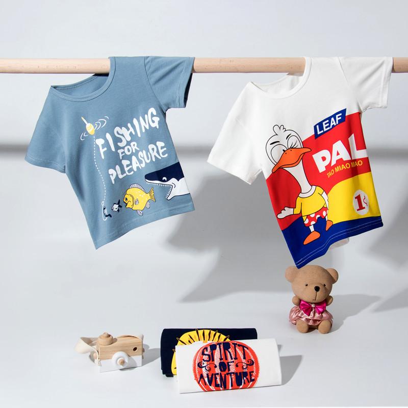 童装男童莱卡棉短袖T恤2021新款儿童夏装短袖打底衫 女宝宝夏季潮