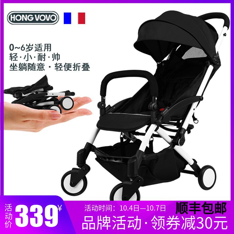 hong vovo婴儿轻便折叠式手推车