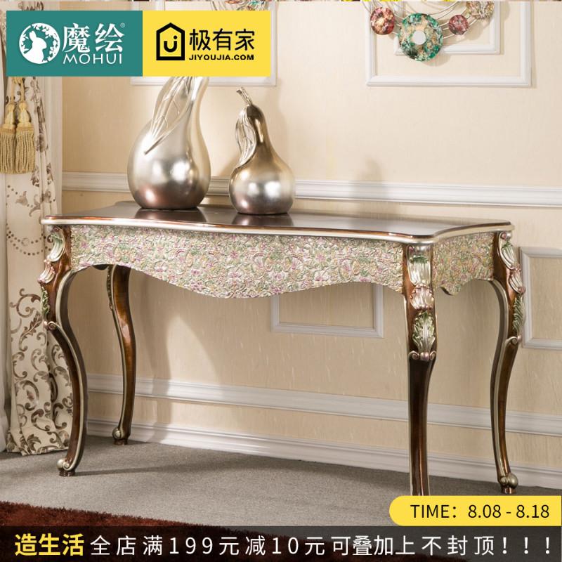 欧式古典玄关台经典款式玄关桌供桌新古典风格写字桌门厅桌走廊桌