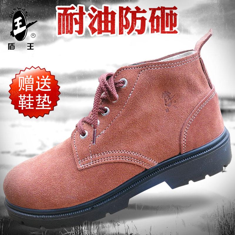 盾王9788-7钢头防砸耐油透气安全鞋翻毛皮鞋电焊耐高温工地劳保鞋