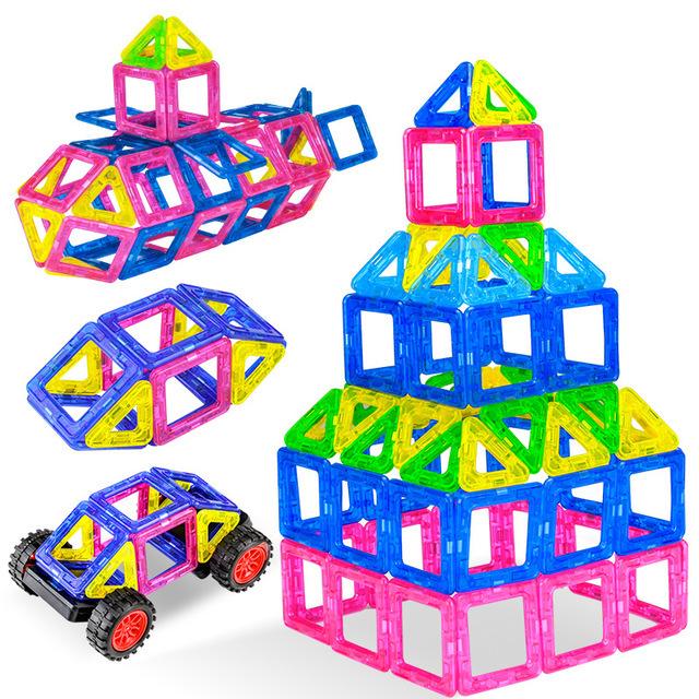 儿童早教益智磁力片积木diy拼装玩具套装男孩女孩宝宝4D智力开发29.00元包邮