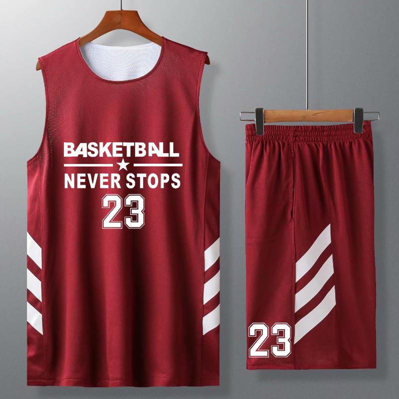 满118.00元可用53元优惠券双面篮球服套装男定制儿童篮球球衣